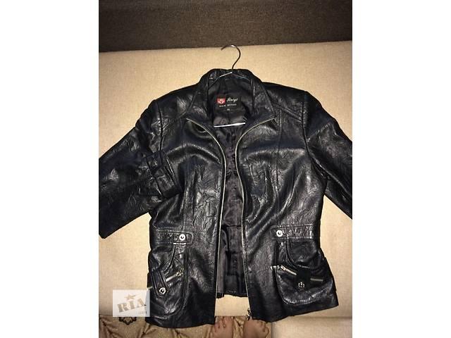 Продам женскую кожаную куртку- объявление о продаже  в Киеве