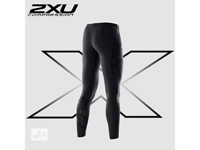 Продам женские компрессионные лосины 2XU (р.XL подойдет на L)- объявление о продаже  в Харькове