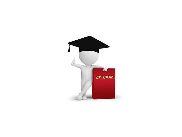 картинки для диплома человечки примеру
