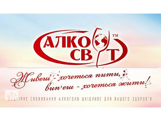 продам Продавець-консультант бу в Червонограде