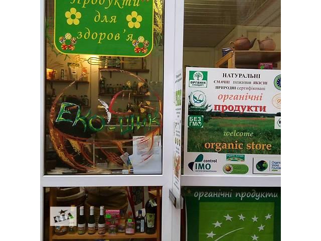 бу продавец - консультант в Киеве
