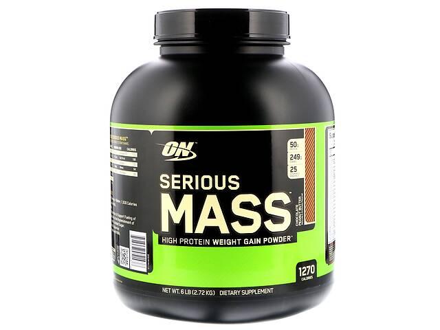 Гейнер Optimum Nutrition Serious Mass, 2,72 кг шоколад-арахисовое масло- объявление о продаже  в Полтаве