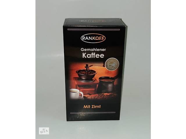 продам Кофе молотый с корицей Pankoff бу в Днепре (Днепропетровск)