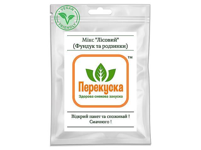 продам Микс Питание Лесной (фундук и изюм) 50 г (TREK- MIXLIS 50) бу в Киеве