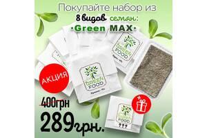 """Микрозелень набор """"Макси+подарок"""" """"GreenFood"""""""