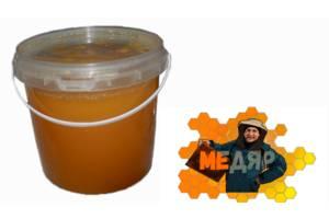 Натуральный мёд (поздний)