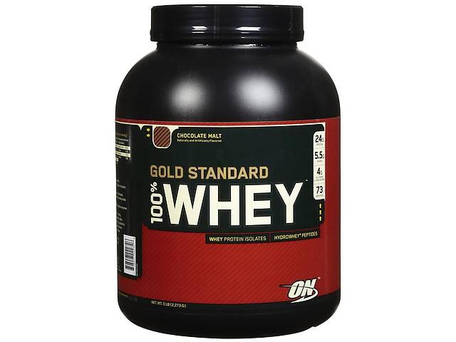 продам ON Whey Gold standard GF 2,347 кг-vanilla ice cream бу в Киеве