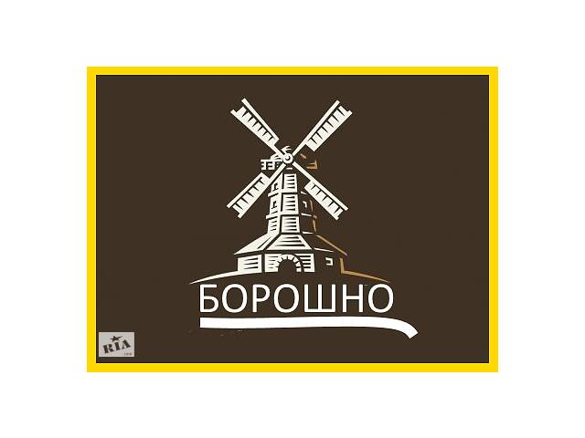 Продаем Муку пшеничную В/С и 1/С высевки Винницкая область- объявление о продаже  в Жмеринке