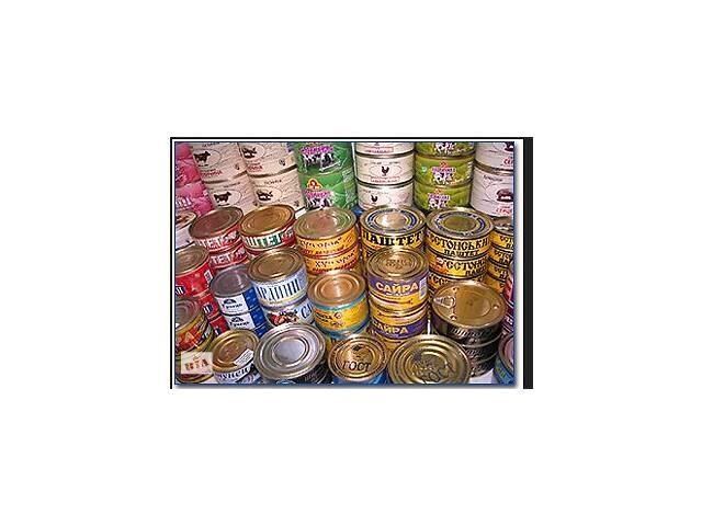 Просрочку мясные, рыбные консервы , пресервы  и т.д.- объявление о продаже  в Киеве