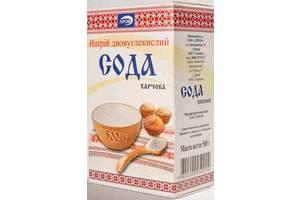 Сода пищевая (натрий двууглекислый ) в пачках 0,5 кг