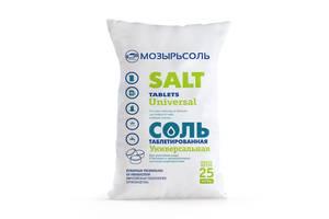 Соль таблетированная Мозырьсоль в мешках