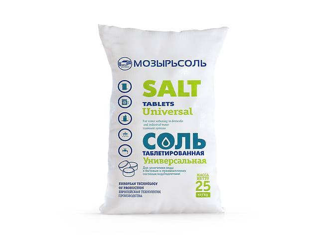 бу Соль таблетированная Мозырьсоль в мешках в Киеве