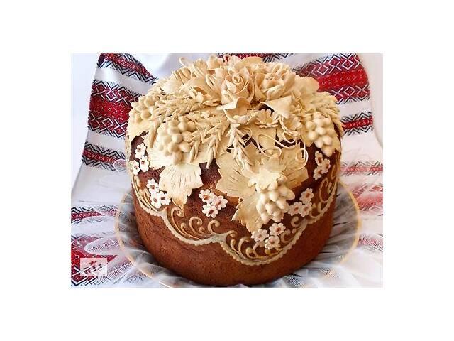 бу Весільний коровай, торт, випічка в Львове