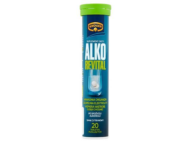 купить бу Витамины растворимые Kruger Alko Revital от похмелья, без сахара, 82г в Львове