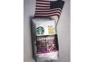 Зерновой Кофе Starbucks Espresso USA 340г - зернова кава старбакс сша, арабика