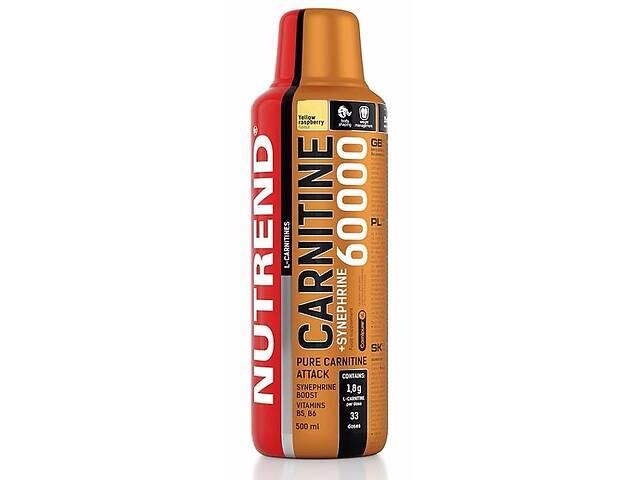 Жиросжигатель Nutrend Carnitine 60000 + Synephrine 500мл- объявление о продаже   в Украине