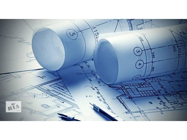 Проектно-монтажные работы: электрика, сигнализация, видеонаблюдение, ТВ и другие системы- объявление о продаже  в Одессе