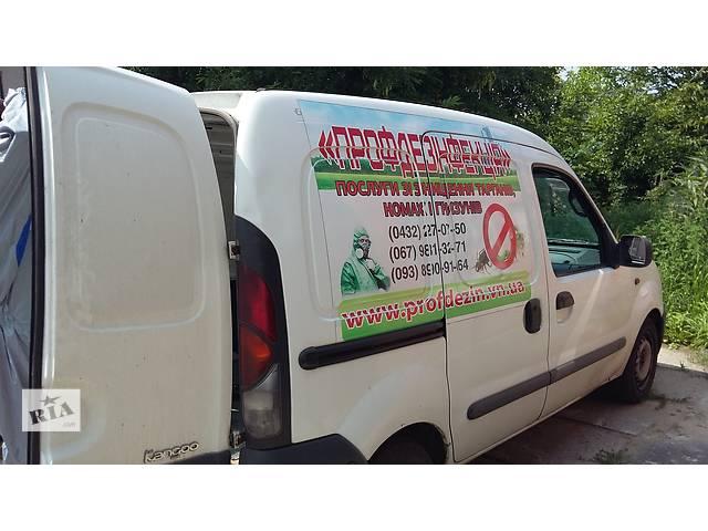 Профдезинфекция предлагает профессиональное уничтожение всех видов насекомых в Виннице и Винницкой обл.- объявление о продаже  в Виннице