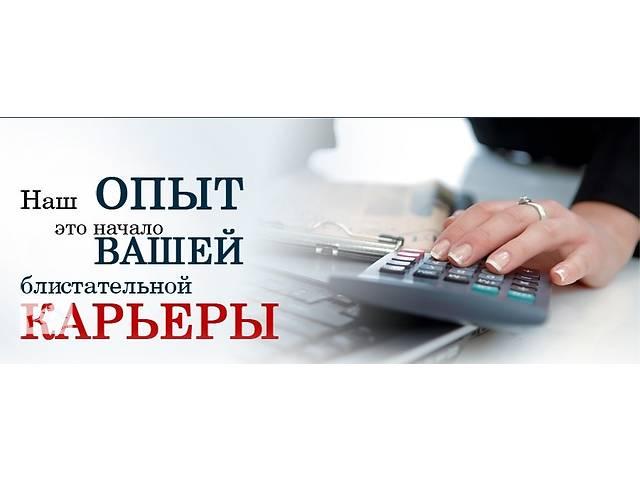 продам Професійне консультування по 1С бу в Киеве