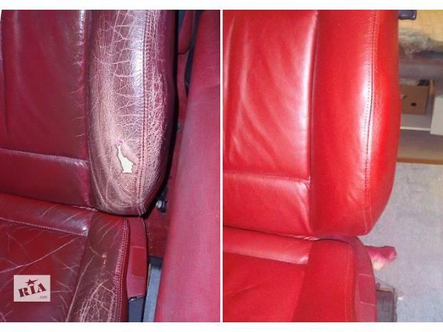 Профессиональная реставрация кожаных сидений автомобиля- объявление о продаже  в Харькове