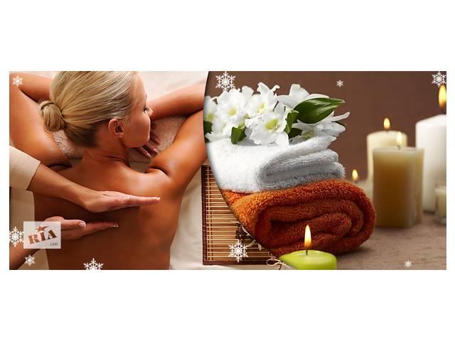 Профессиональный массаж в Киеве- объявление о продаже  в Киеве