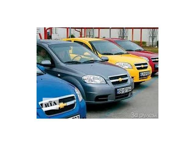 продам Прокат Аренда автомобилей бу в Одесской области