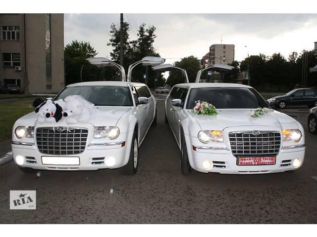 продам Прокат лимузина Chrysler C300 в Черкассах бу в Черкассах