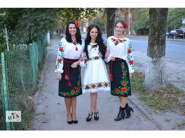 Прокат вишиванок Львів в Львове - Одежда и костюмы на прокат на RIA.com 7a3aad18fa3b4