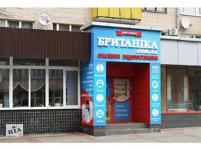 продам Предлагаем наружное оформление фасадов торговых точек, рекламные услуги Ровно бу в Ровно