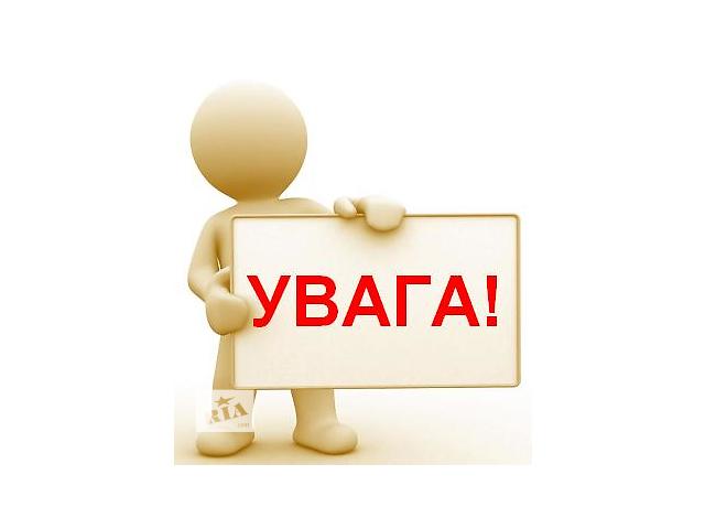 продам Просування вашого товару чи послуги шляхом розміщення оголошень бу  в Украине
