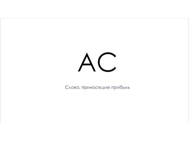 бу Прототипирование лендингов с продающей концепцией. Тройная экономия на создании сайта.  в Украине
