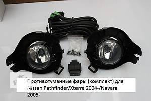 Новые Фары противотуманные Nissan Pathfinder