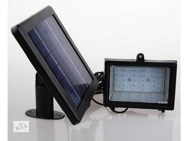 продам Прожектор на солнечной батарее 30 LED с датчиком освещенности, светильник, фонарь бу в Южном (Одесской обл.) (Южный)