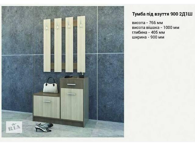 продам Прихожая 900 2Д1Ш бу в Киеве