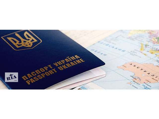 Присяжный и аккредитованный перевод- объявление о продаже   в Украине