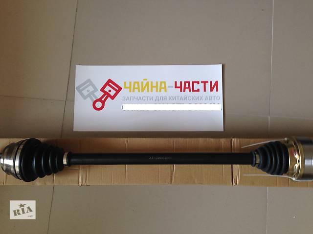 бу Привод (полуось) передний R (оригинал) на Чери Амулет (Chery Amulet) A11-2203020AC в Киеве