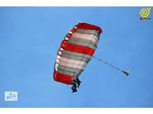 купить бу Прыжки с парашютом с KAVA в Днепре (Днепропетровск)
