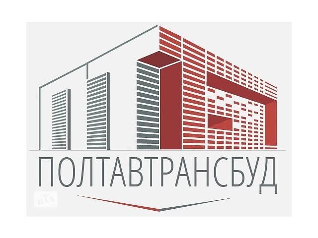 купить бу  Будівельні спеціальності та менеджер відділу продаж в Полтаве
