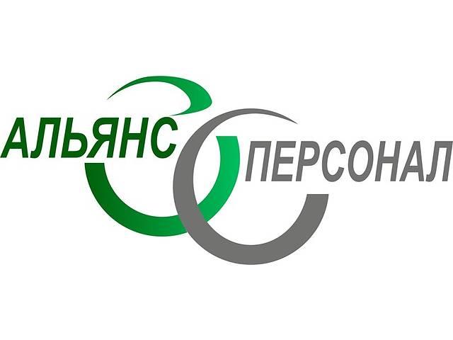 бу Работа для пар в Польше  в Украине