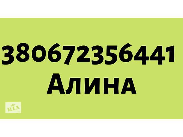 Комплектовщик лампочек PHILIPS,склад- объявление о продаже   в Украине