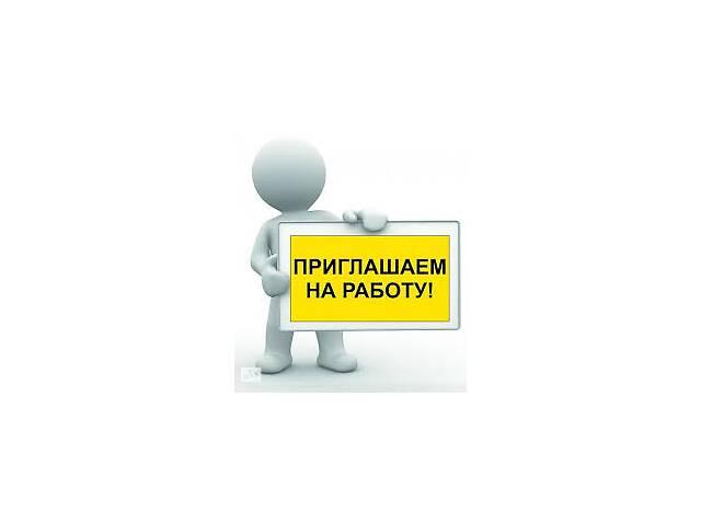 продам Менеджер по подбору и обучению персонала  бу  в Украине