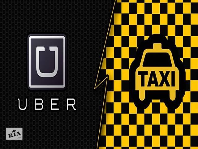 Работа на своём авто в Uber taxi- объявление о продаже  в Киеве