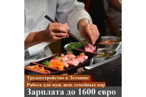 Повар - рисовар ЗП 1600 евро/мес.