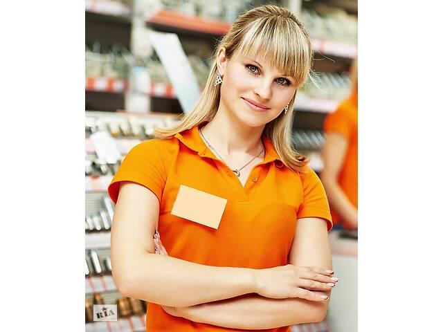 Продавец-консультант (можно без опыта работы)