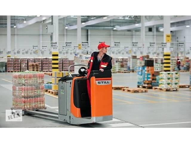 Работники на склад сети супермаркетов Biedronka (Польша)- объявление о продаже  в Днепре (Днепропетровск)