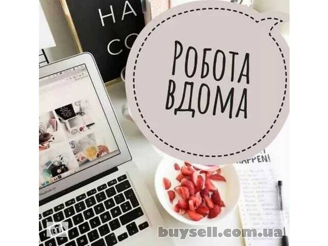 купить бу Робота ежедневно оплата для всех желающих в Звенигородці