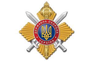 Робота охоронця в силовій структурі (м.Київ)