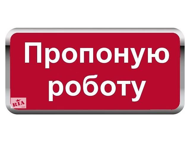 купить бу Робота  в Жидачове