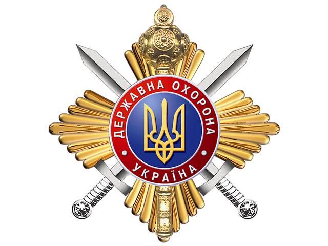 купить бу Сотрудник охраны в Киеве