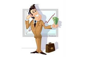 Торговый агент